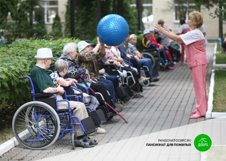 пансионат для пожилых инвалидов в Ростове-на-Дону