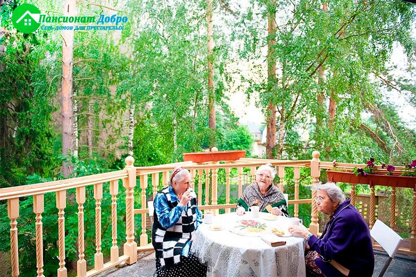 Санаторий для престарелых в Ростове на Дону