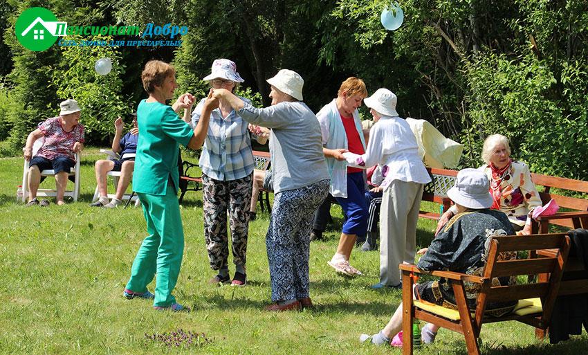 Санаторий для пожилых людей