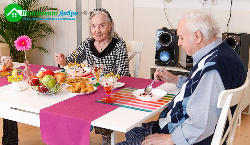 VIP дом престарелых в Ростове на Дону